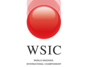 international-championship-logo1