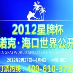 Haikou World Open 2014 március 10-16